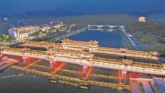 宁海兴宁廊桥成为新景观