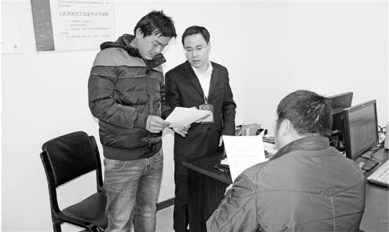 """调解零投诉 他是金牌交通事故""""老娘舅"""""""
