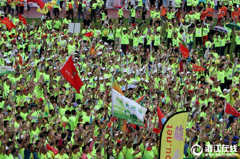 舟山舉行國際徒步大會 萬人綠道毅行
