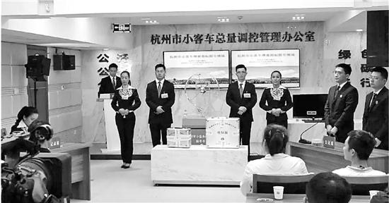 5月浙A牌照竞价略上涨 个人平均成交价36203元
