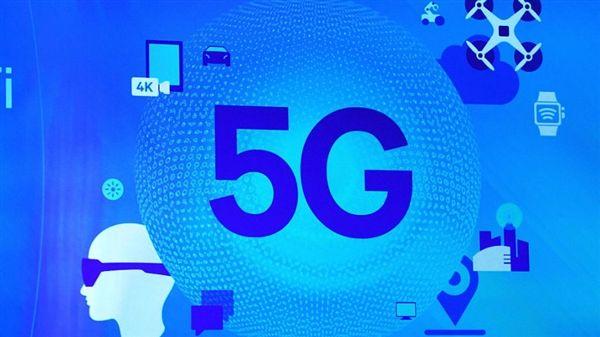 第一版5G标准将于下月公布 揭秘:5G标准是如何确立的?