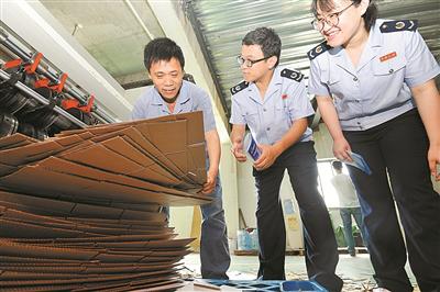 宁波象山:利用税收优惠政策 帮扶残疾人稳定就业