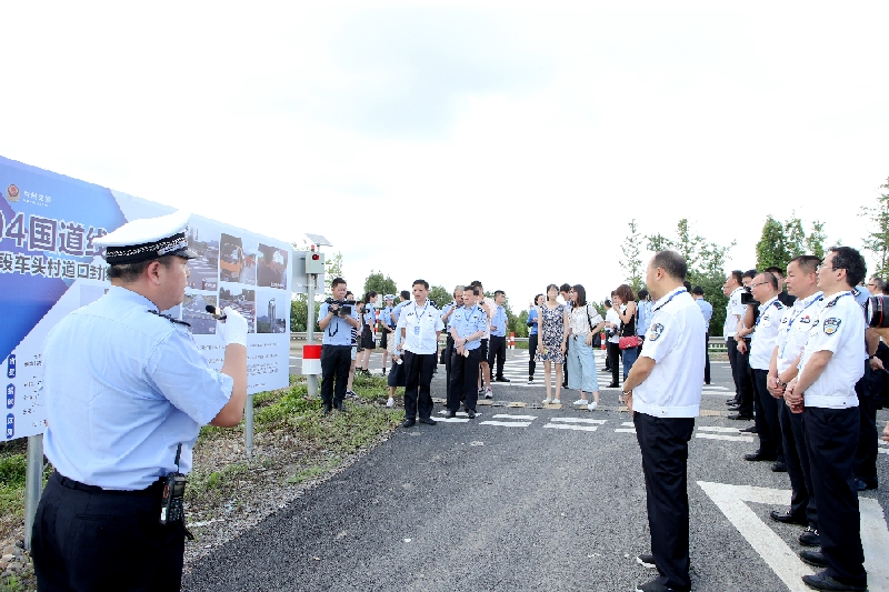 台州公安打造现代城市安全发展新样板