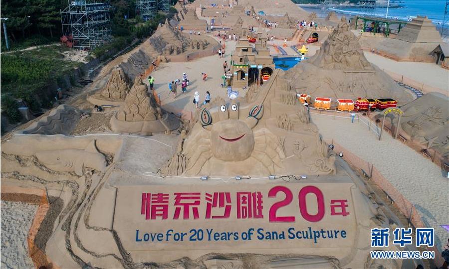 舟山國際沙雕節開幕