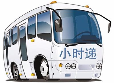 """""""超级快递""""来了!宁波到杭州最快3小时"""