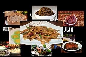 【快闪微视频】杭州小吃来一份,安排