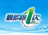 """衢州对标国际优化营商环境 打造""""最多跑一次""""改革升级版"""