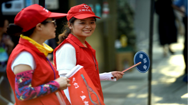 新修订的《浙江省志愿服务条例》9月1日起施行