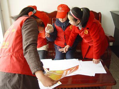 全省初中少先队志愿服务项目启动 搭建学生实践新平台