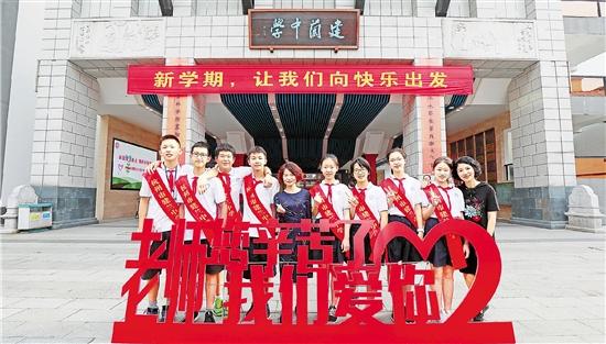 感念师恩 温情永存 浙江各地开展丰富多彩活动庆祝教师节
