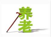 重点打造100家示范型老年食堂 杭州要让老年人吃好吃健康