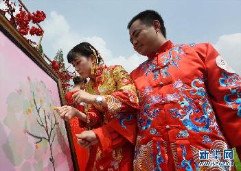 杭州举办低碳集体婚礼