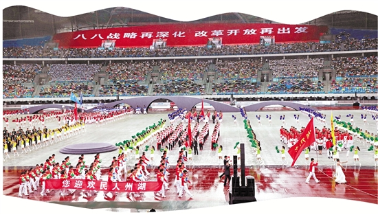 青春激情在这里点燃——浙江省第十六届运动会开幕式侧记