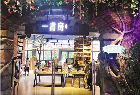 自然风光与人文风景交融 实体书店开进多地景区
