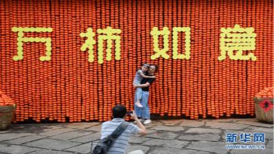 浙江杭州:2018西溪火柿節開幕