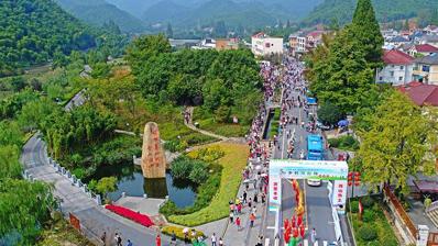 浙江安吉舉行中國農民豐收節分會場活動