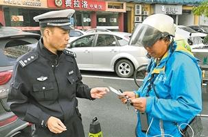 """畅通群众出行""""最后一公里"""" 温州有了""""社区交警"""""""