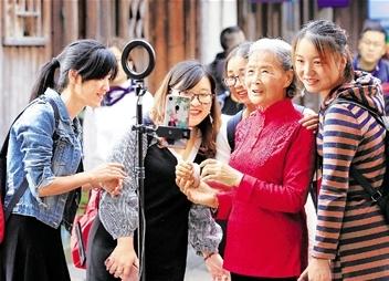 """浙江借力""""互联网+""""提升公共文化服务水平 文化精品""""云""""畅享"""