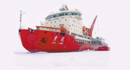 """""""雪龙""""迎来永康医生 为南极科考队健康保驾护航"""