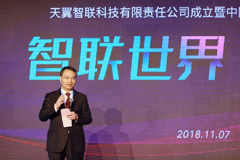 """电信联手传化""""进军""""智慧物流供应链 以数字技术提效实体经济"""