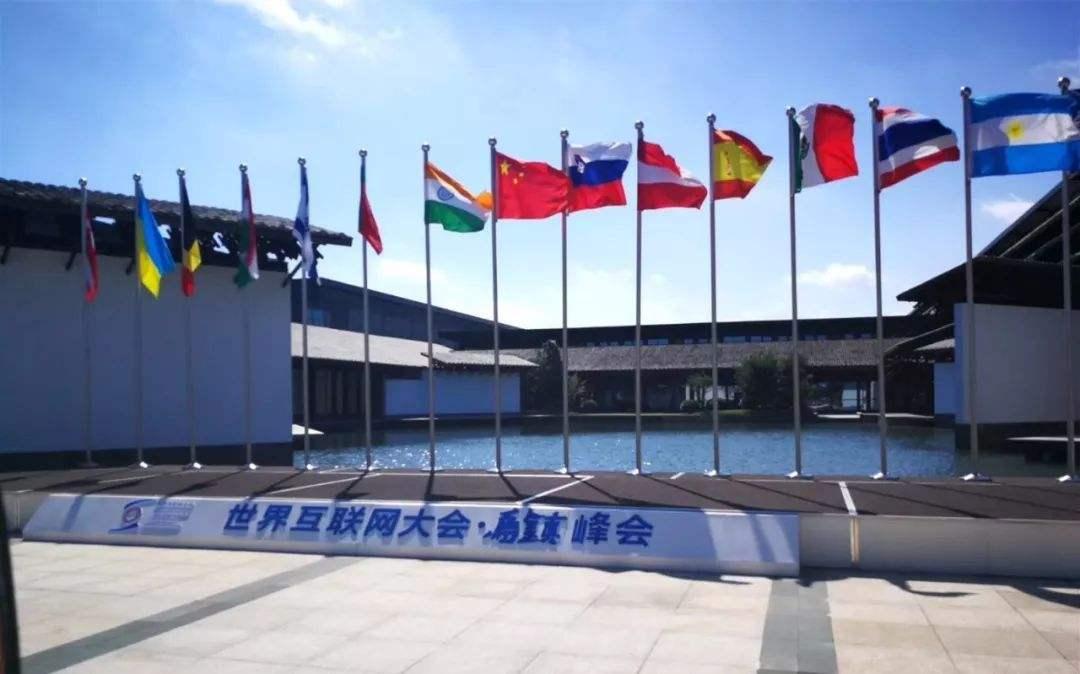 中国开放指令生态(RISC-V)联盟成立