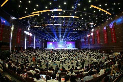 中国数字经济投融资联盟成立