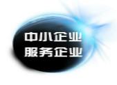 出台28条服务企业举措 杭州打造国际一流营商环境