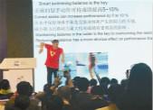 """世界水上运动大会 孙杨恩师朱志根分享执教""""独门心得"""""""