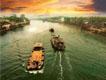 第三屆中國大運河國際論壇