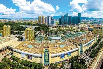 义乌:网上办结率达83.8% 群众办事少跑腿110余万次