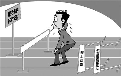 慈溪改革企业人才职称评定 一线职工凭本事直升工程师