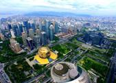 浙江省2018一般公共预算收入跃居全国第四 仅次于广东江苏上海