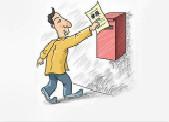 公益损害线索占五成 全省检察机关加快转型 半年多收到法律监督举报线索7000多件