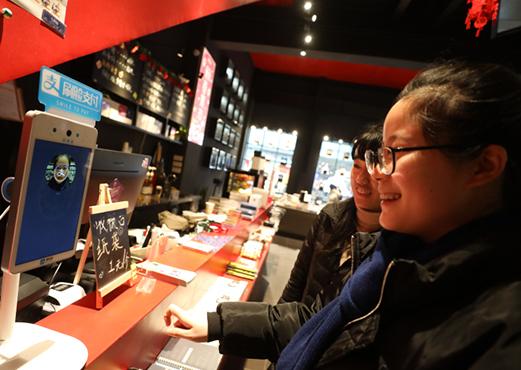 全国首条刷脸支付商业街来了,就在温州