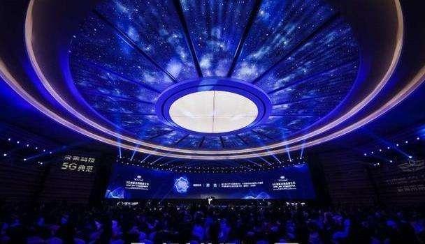 中国(杭州)5G创新园开园