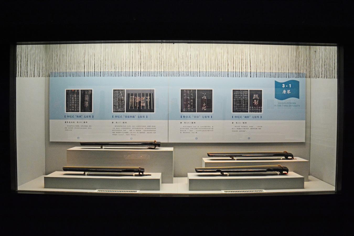 浙江省博物馆推荐四条研学线路,寒假期间馆内活动展览也不少