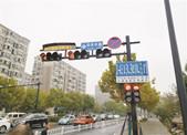 连续降雨对杭州交通影响有多大?