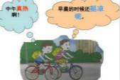 """杭州最高气温先直逼30℃,再狂降至12℃ 下周的杭州带你穿越""""夏春冬"""""""