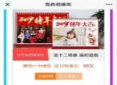 """采访手记:一位新华社记者的""""315""""维权遭遇"""
