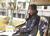 上车点名太繁琐? 杭州高中学霸出手设计APP