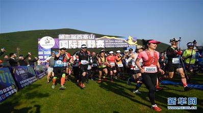 2019第三届西塞山越野赛在浙江湖州举行