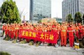 """杭州下沙:多部门联合开展""""美丽家园""""环境专项治理行动"""