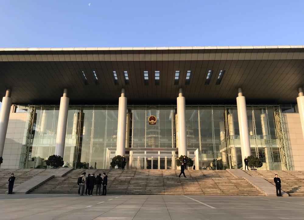 浙江省十三届人大常委会第十一次会议邀请15位公民旁听