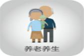 """杭州23家居家养老中心求""""管家"""""""