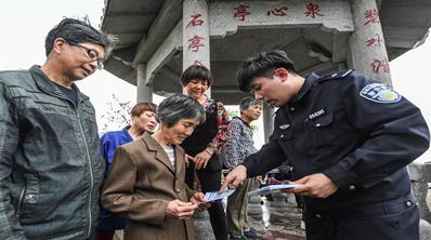 """浙江湖州: """"扫黑除恶""""进村宣传"""