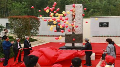 """浙江安吉""""两弹一星""""主题雕塑揭幕"""