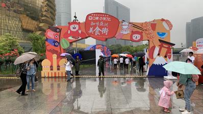 亚洲美食节开幕 美食诱惑引市民冒雨而来丨本网专稿