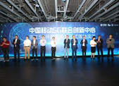 探秘浙江首个5G开放实验室 里面到底有些啥?