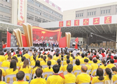 首届杭州职工文化节拉开大幕 我们都是追梦人