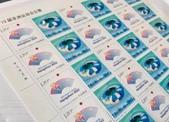 杭州亚运会首套个性化专用邮票发布 AR技术增强互动